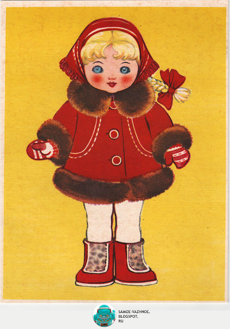 Бумажная кукла СССР из игры