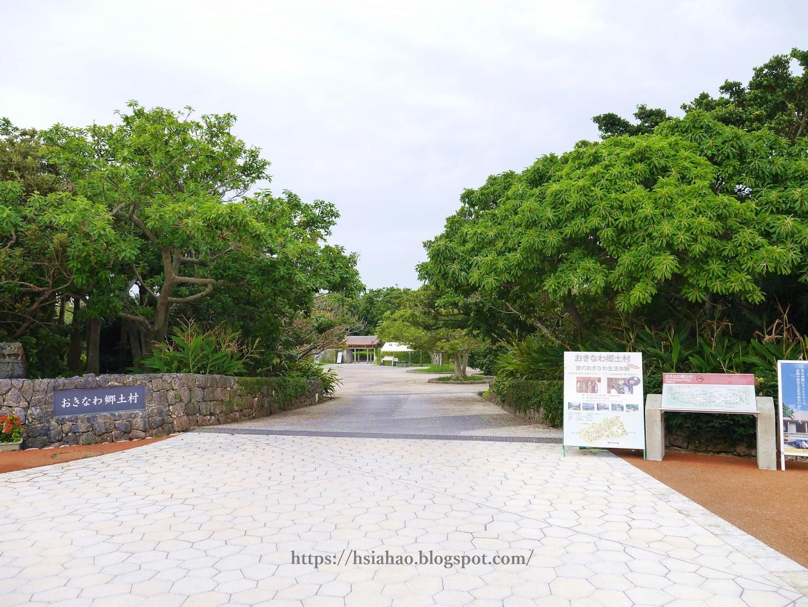 沖繩-海洋博公園-沖繩鄉土村-思絡植物園-おもろ植物園-景點-自由行-旅遊-旅行-okinawa-ocean-expo-park