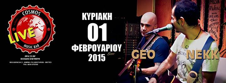 geo-nekk-unplugged-tales-cosmos-live-beer-bar-kyriaki-1-2
