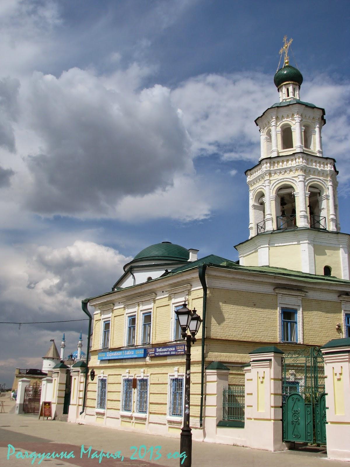 Казань Собор Николая Чудотворца фото
