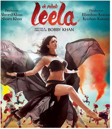 Ek Paheli Leela (2015) Full Movie Download DVDScr 650MB HD