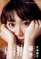 """Yuko Oshima 1st Photobook """"Yuko"""""""