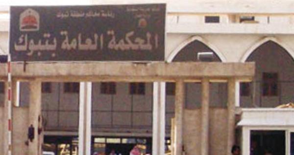 سعودي يضرب طليقته في محكمة تبوك,  سعودية تتعرض للضرب على يد طليقها, مواطن يضرب طليقته في تبوك,