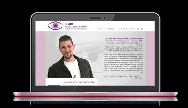 בניית אתר בוויקס | עיצוב אתר בוויקס | בניית אתר בוויקס למטפל