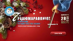 7ος Ραδιομαραθώνιος @ SpIrto Web Radio