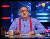 برنامج 25/30  -- مع إبراهيم عيسى - حلقة يوم  الأربعاء 17-9-2014