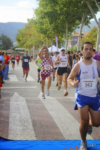 IªCarrera Popular Patiño
