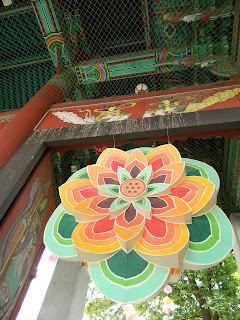 Big flower decoration at the entrance of the Bonguensa temple