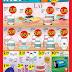 A101 12 Kasım 2015 Kataloğu - Sayfa - 3