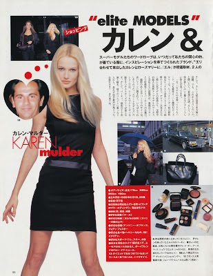 Karen Mulder and Rosemarie Wetzel HQ Pictures Elle Japan Magazine Photoshoot July 1996