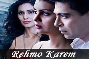 Rehmo Karem