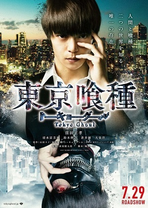 Tokyo Ghoul Torrent Download   Full BluRay 720p 1080p