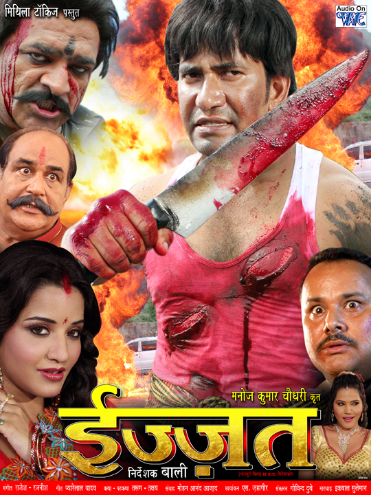 Bhojpuri Old Movie Songs Mp3 Free Download