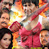 Izzat Bhojpuri Movie First Look Poster