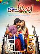 Ra Ra Krishnayya Movie Wallpapers-thumbnail-20