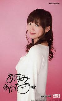 Asumi Kana seiyuu anuncia su matrimonio