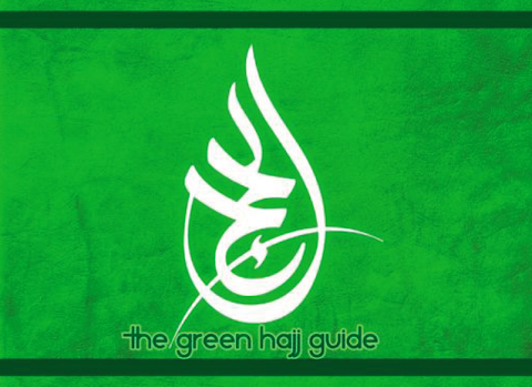 arc green hajj guide husna ahmed ecomuslim