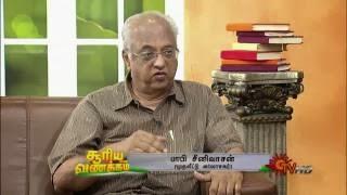 Virundhinar Pakkam – Bobby Srinivasan – Sun TV Show 19-11-2013