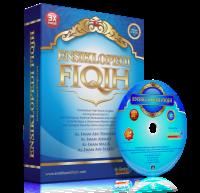 Software Ensiklopedi Fiqih