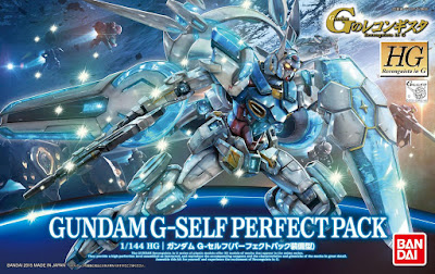HG 1-144 G-Self Perfect Pack