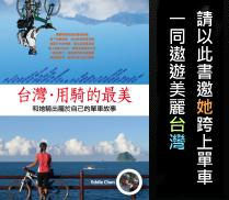 新書-2013最新出版