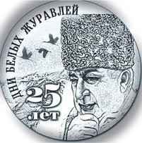 Международная литературная премия имени Расула Гамзатова