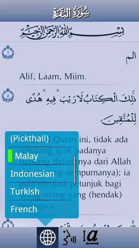 iAndroid Quran terjemahan Indonesia