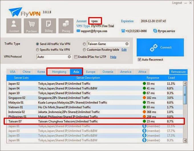 Trial Taiwan VPN Server in FlyVPN VPNU trial account