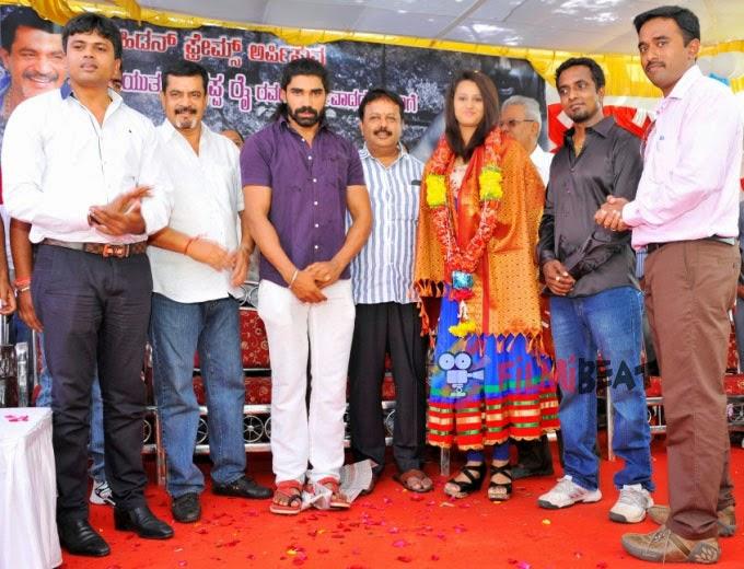 Mandya Star (2015) Kannada Movie Mp3 Songs Download