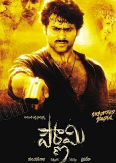 Pournami 2006 Hindi Dubbed Movie Watch Online