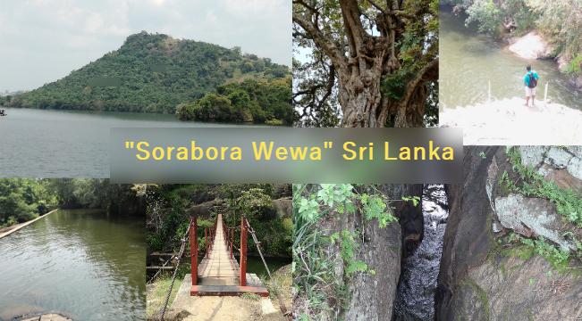 """Sorabora Wewa"" (Sorabora Dam) Sri Lanka 2017"
