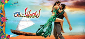 Ra Ra Krishnayya Movie Wallpapers-thumbnail-7