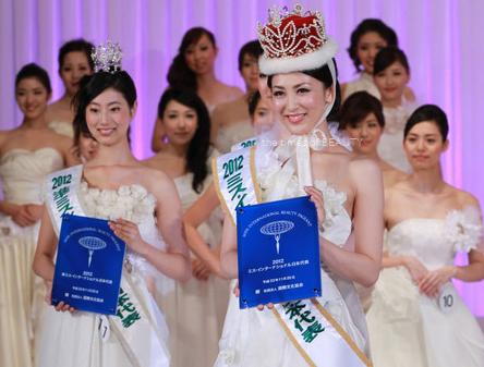 miss japan 2012 winner ikumi yoshimatsu