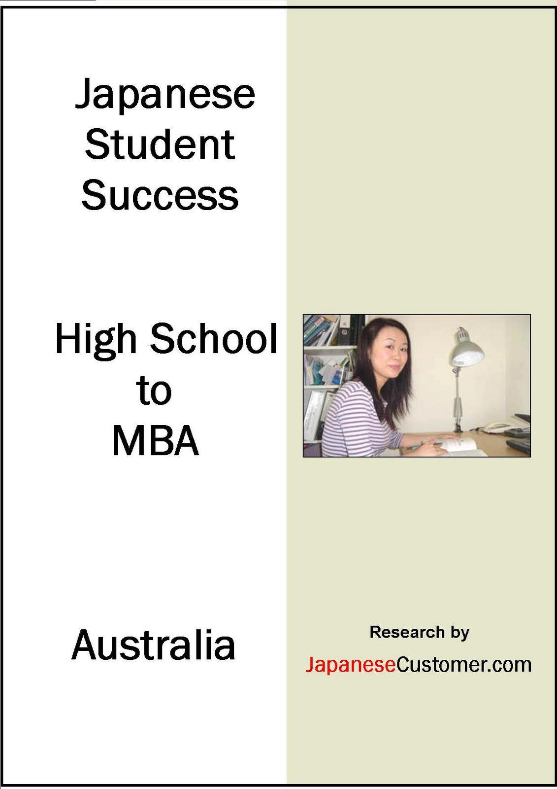 http://www.scribd.com/doc/190027019/Japanese-Student-Success-High-School-to-MBA-Australia-by-Peter-Hanami