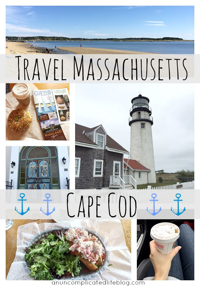 Cape Cod Family Vacation Ideas Part - 25: Traveling Cape Cod Off The Coast Of Massachuetts #domestictravel