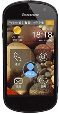 Lenovo S2 LePhone