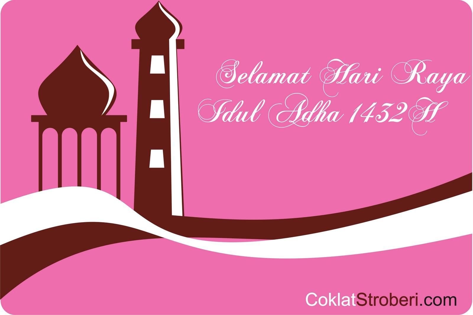 Puisi Selamat Hari Raya Idul Adha 1434 H 2013 | Loe To Ye