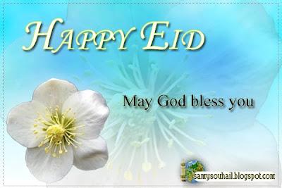 Happy Eid 2012 - عيد الفطر 2012 مبارك سعيد و كل عام و أنتم بألف خير