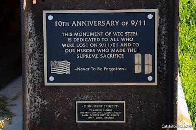 hunter-911-memorial