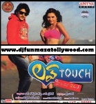 Love Touch Telugu Mp3 Songs