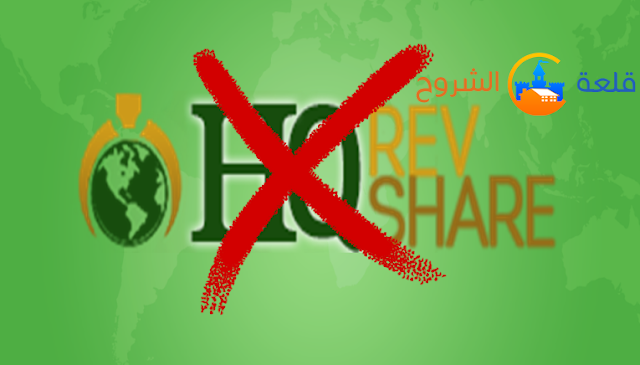 موقع HQrevshare نصب على مستخدميها