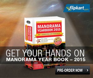 http://www.flipkart.com/dl/manorama-yearbook-2015-english-50th/p/itmey7dgggw7j4jq?pid=9770542577803&affid=rakgupta77