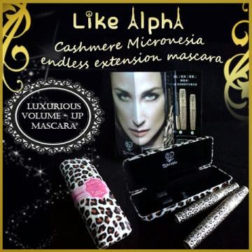 MASCARA ALPHA LOVE LEOPARD