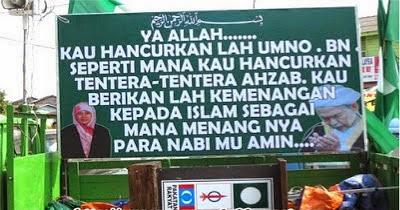 PRKPengkalanKubor Video Doa Laknat PAS Kepada UMNO ada Version Kedua