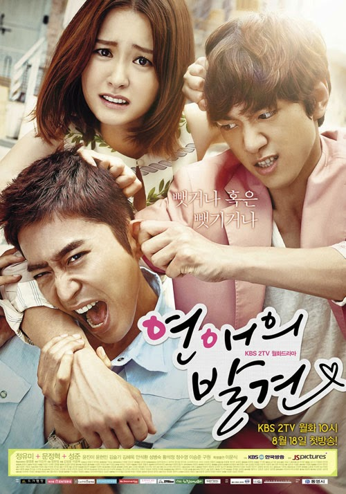 Subtitle Indonesia Discovery of Romance