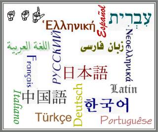 10 Bahasa Terlangka di Dunia
