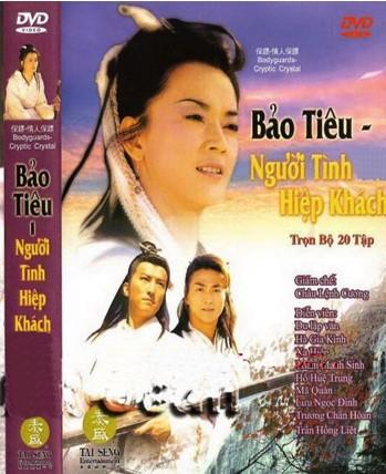 poster Bảo Tiêu 2: Người Tình Hiệp Khách