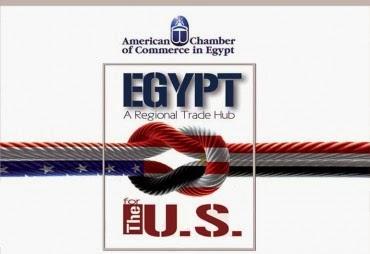 وظائف غرفة التجارة الأمريكية بمصر