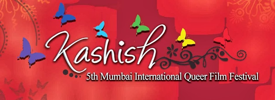 KASHISH Mumbai International Queer Film Festival
