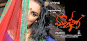 Malleteega Movie Wallpapers Posters-thumbnail-5